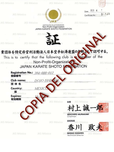 Certificado de Afiliación a JKS